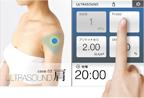 治療の理解を高める情報表示画面