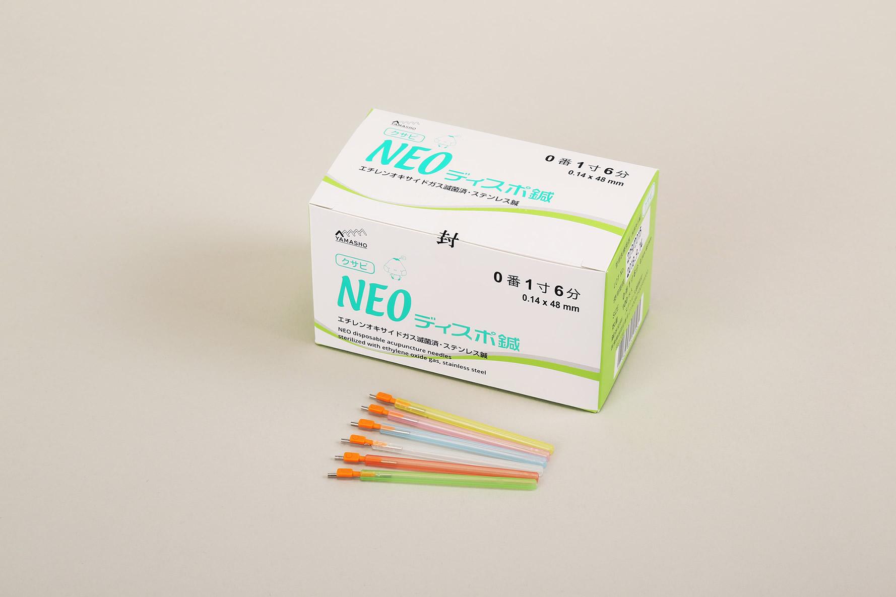 NEOクサビ1