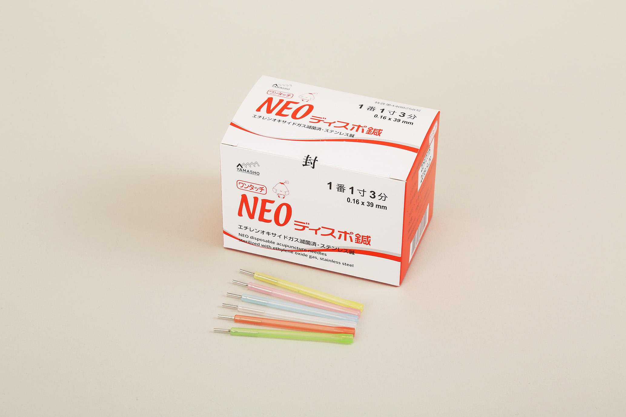 NEO1P