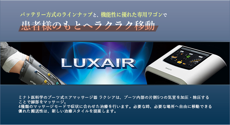 luxair_mainVisual[1]