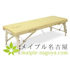 ローズ60 【折りたたみベッド】