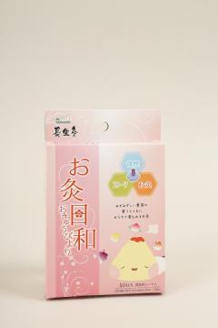 お灸日和(50壮×6箱)