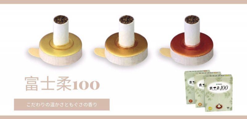 富士柔の商品紹介バナー