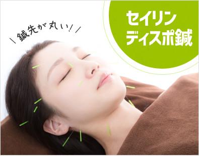 従来のものより鍼先が丸くなり、よりお肌に優しくなったディスポ鍼のご紹介。
