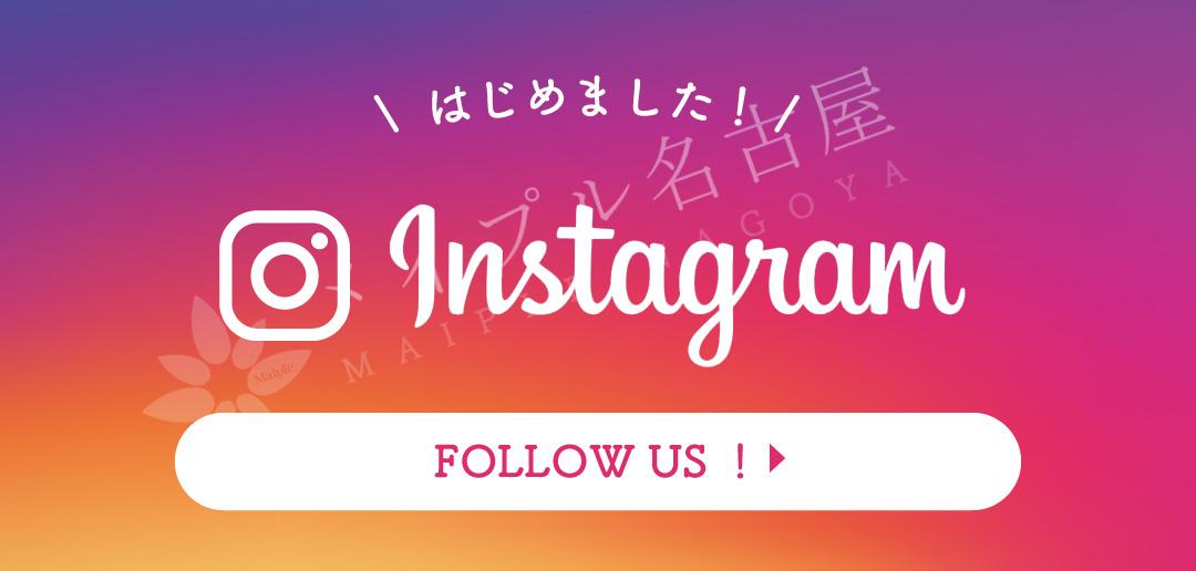 Instagramバナー2